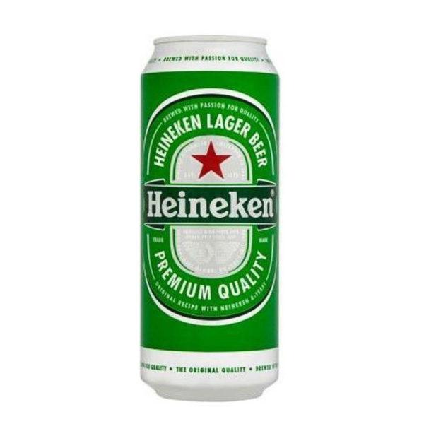 Heineken sör 05 dobozos 5 vásárlás