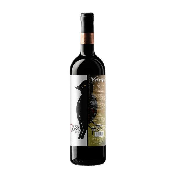 Vylyan Villányi Csóka 2015 száraz vörös bor 075 vásárlás