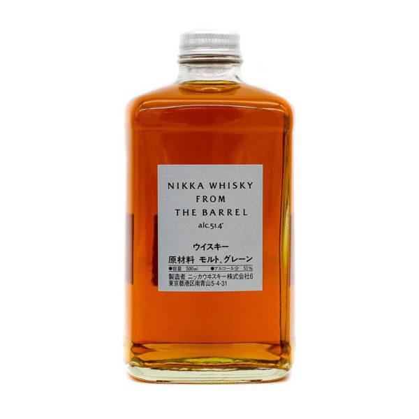 Nikka from the Barrel Japán whisky 05 514 vásárlás